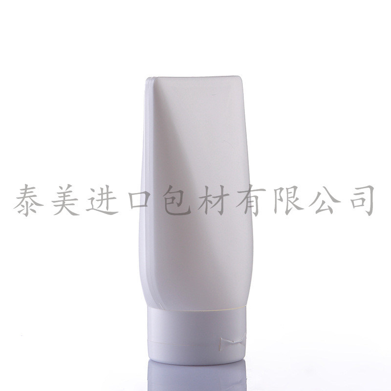 Professional Skincare Bottle for Sale