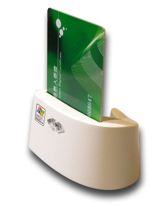 Smart Card Reader. pc smart card
