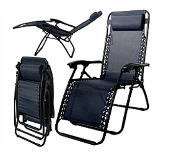 Gravity Chair - Compare Prices on Gravity Chair in the Chairs Category