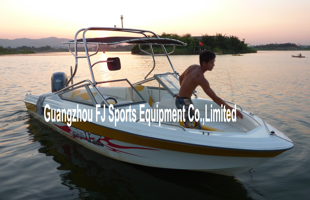 China Yamaha Motor Boat Speed Boat Cheap Yacht Small