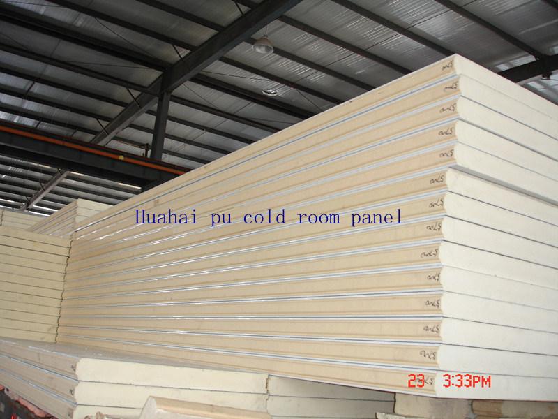 Unit centrale insulation panel pour la chambre froide unit centrale insulation panel pour la - Chambre froide isolation ...