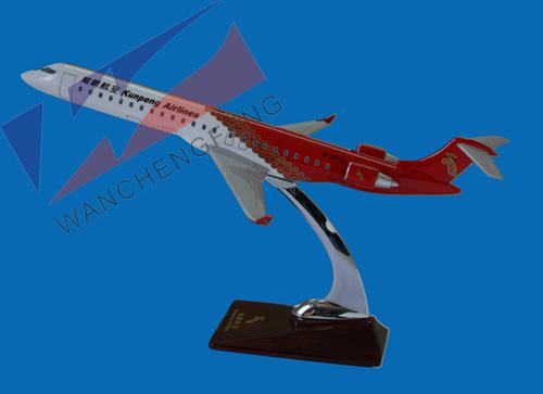 Plane Model (CRJ900)
