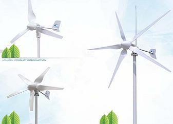 Wind Electricity Generator Block Diagram