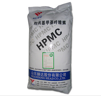 High Quality Hydroxypropyl Methyl Cellulose (HPMC) Cellulose Ether