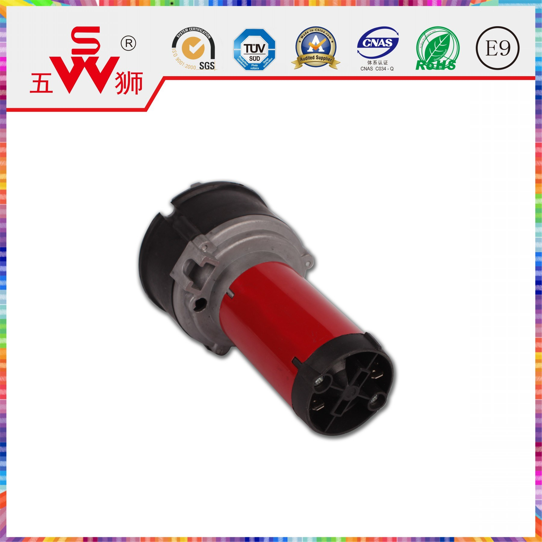 12V 24V Copper Horn Speaker Compressor