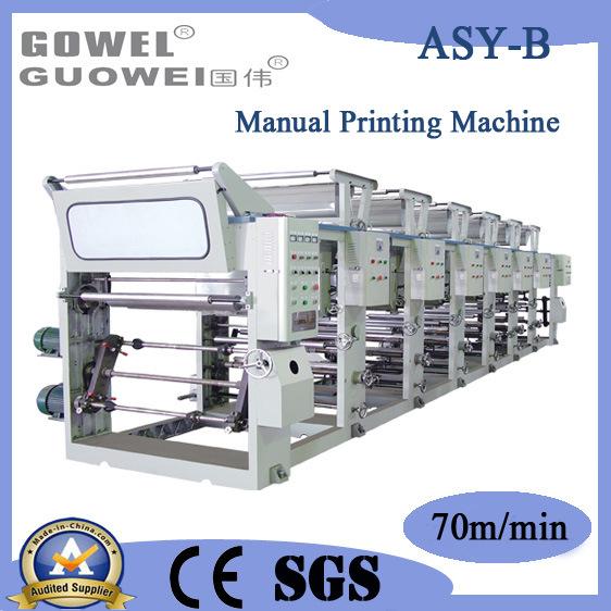 Plastic Film 6 Color Automatic Gravure Printing Press