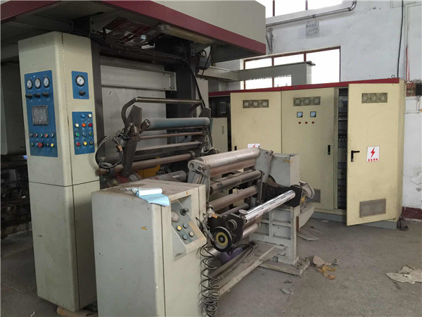 Second Hand Combined Type Gravure Printer with Gigh Quality
