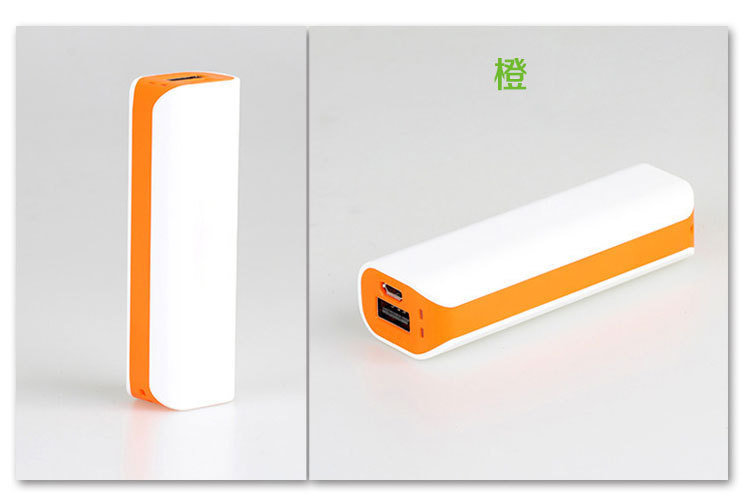 2600mAh Single 18650 Battery Cell Power Bank for iPhone (PB-YD37)