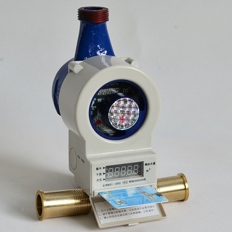 Contactless RF Card Prepaid Cold and Hot Water Meter