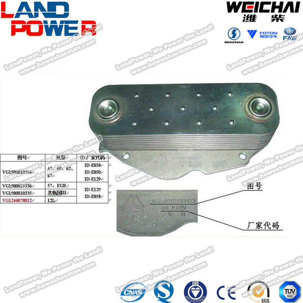Weichai Engine Oil Coolant 61500010334