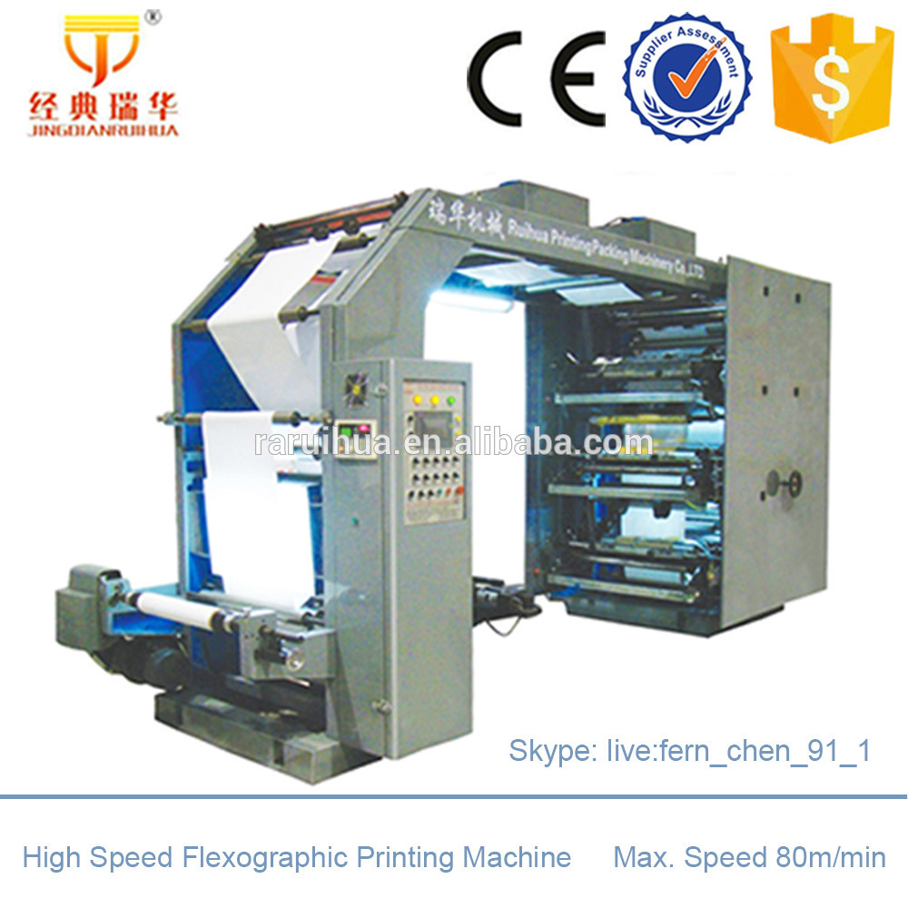 Flexo Letterpress Plastic Pet Films Printing Machine with High Speed
