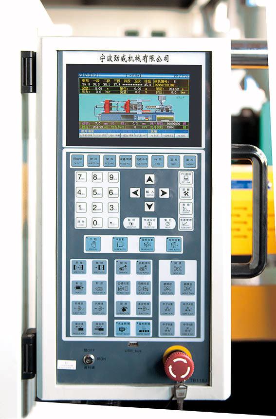 Servo Energy Saving Injection Molding Machine (KW240S)