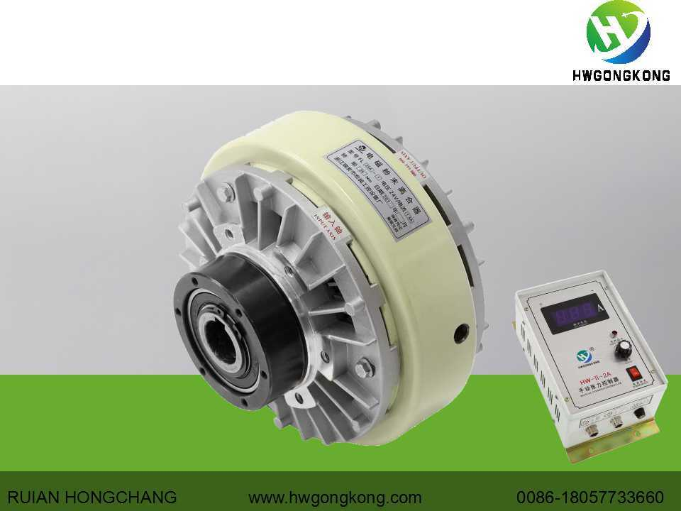Hollow Shaft Type Magnetic Powder Clutch for Plastic Machinery (50N. m)
