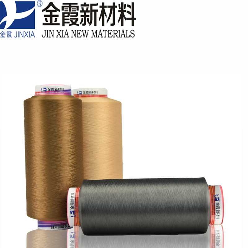 100d96f Polyester Filament Yarn Dope Dyed Super Fine Denier Filament