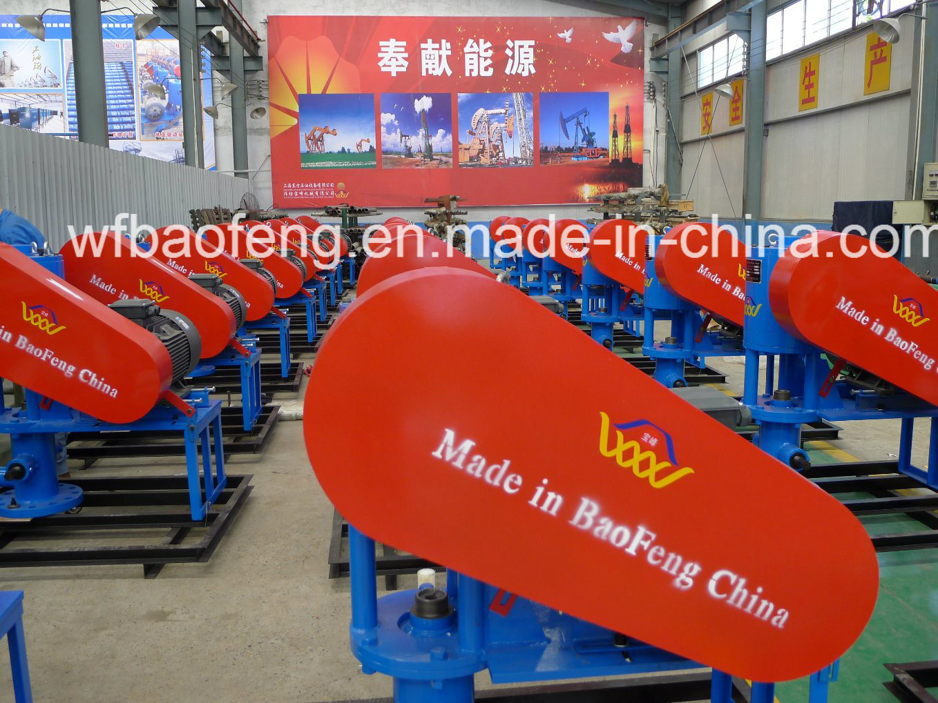 Downhole Screw Pump Vertical Ground Driving Device