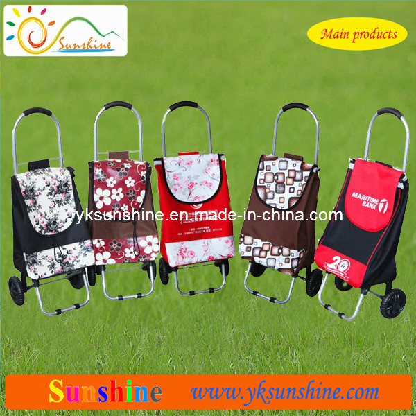 Foldable Smart Cart (XY-408A)