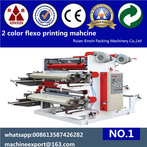 High Speed 2 Color Flexo Printing Machine
