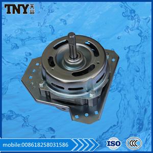 Ball Bearing LG Spin Motor