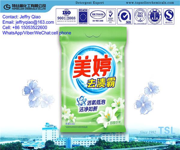 Detergent Washing Powder Laundry Detergent Powder