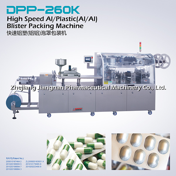 High Speed Al-Plastic (Al-Al) Blister Packing Machine (DPP-260K)