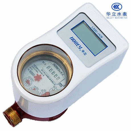 IC Card Prepaid Hot Water Meter (LXSIC~15CB-25CB)