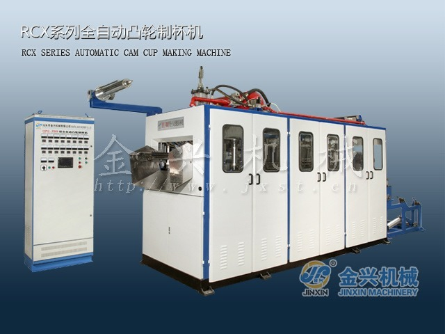 Hydraulic Cup Making Machine (HPC-660)
