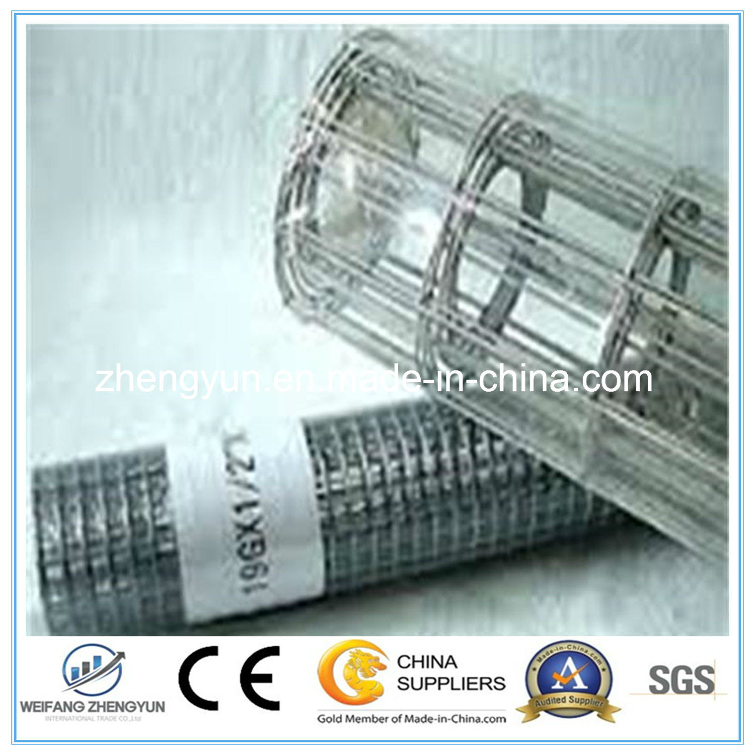 2017 Cheap and 8 Gauge Welded Wire Mesh