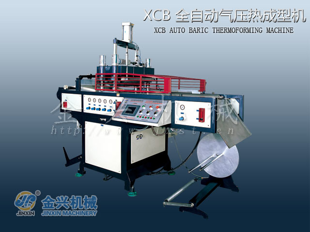 Thermoforming Machine for BOPS (XCB-580/520)