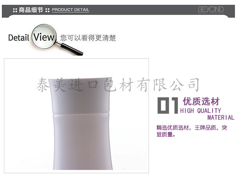 Class Style Round Shape Pump and Jar Bottles for Skin Care