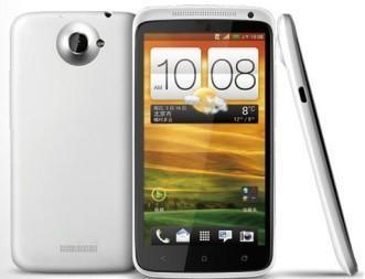 Android 4.0, 3G (WCDMA) +GSM, 4.7inch WVGA Capacitive Multi Touch
