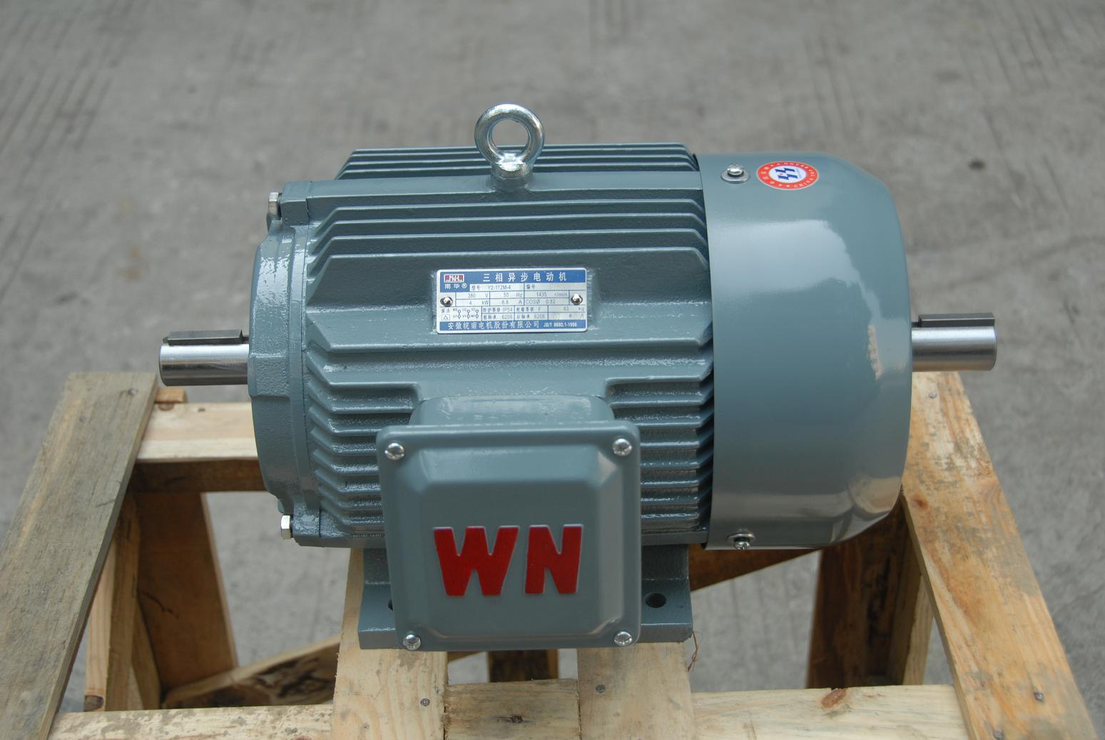 China Ac Motor Y2 Series Double Shaft Photos Pictures