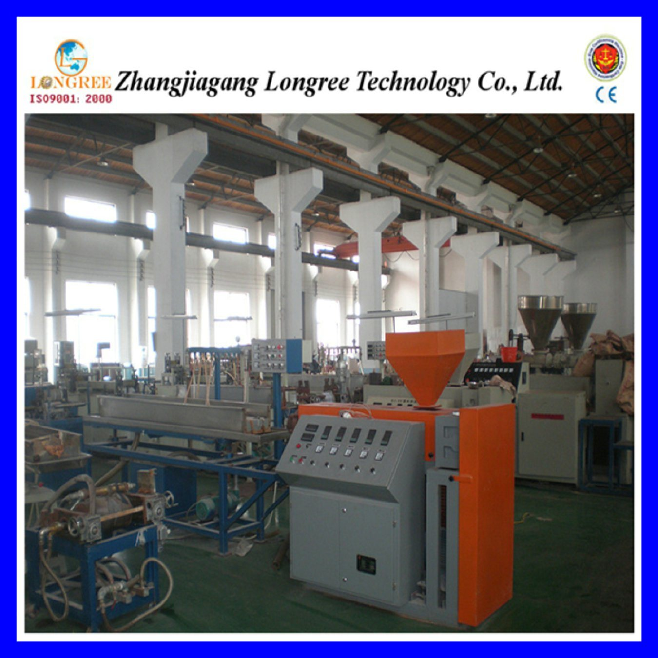 Plastic Edge Banding Machine