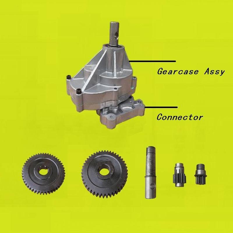 Hc New Type Vortex Gearcase