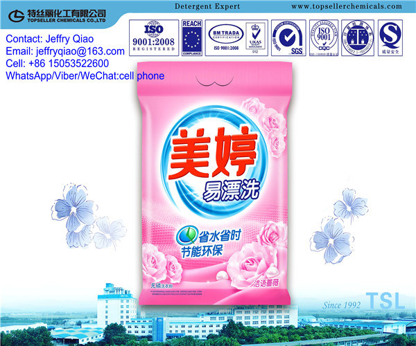 Detergent Washing Powder Laundry Detergent Powder