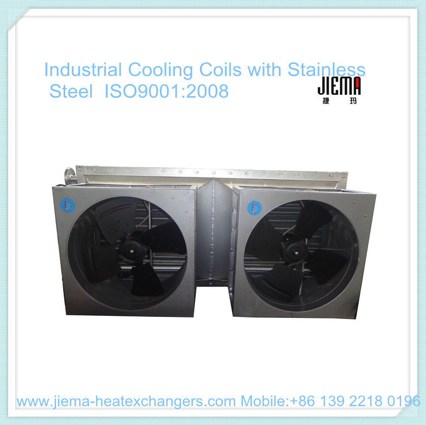 Air-Cooled Finned Air Cooler (SRGL)