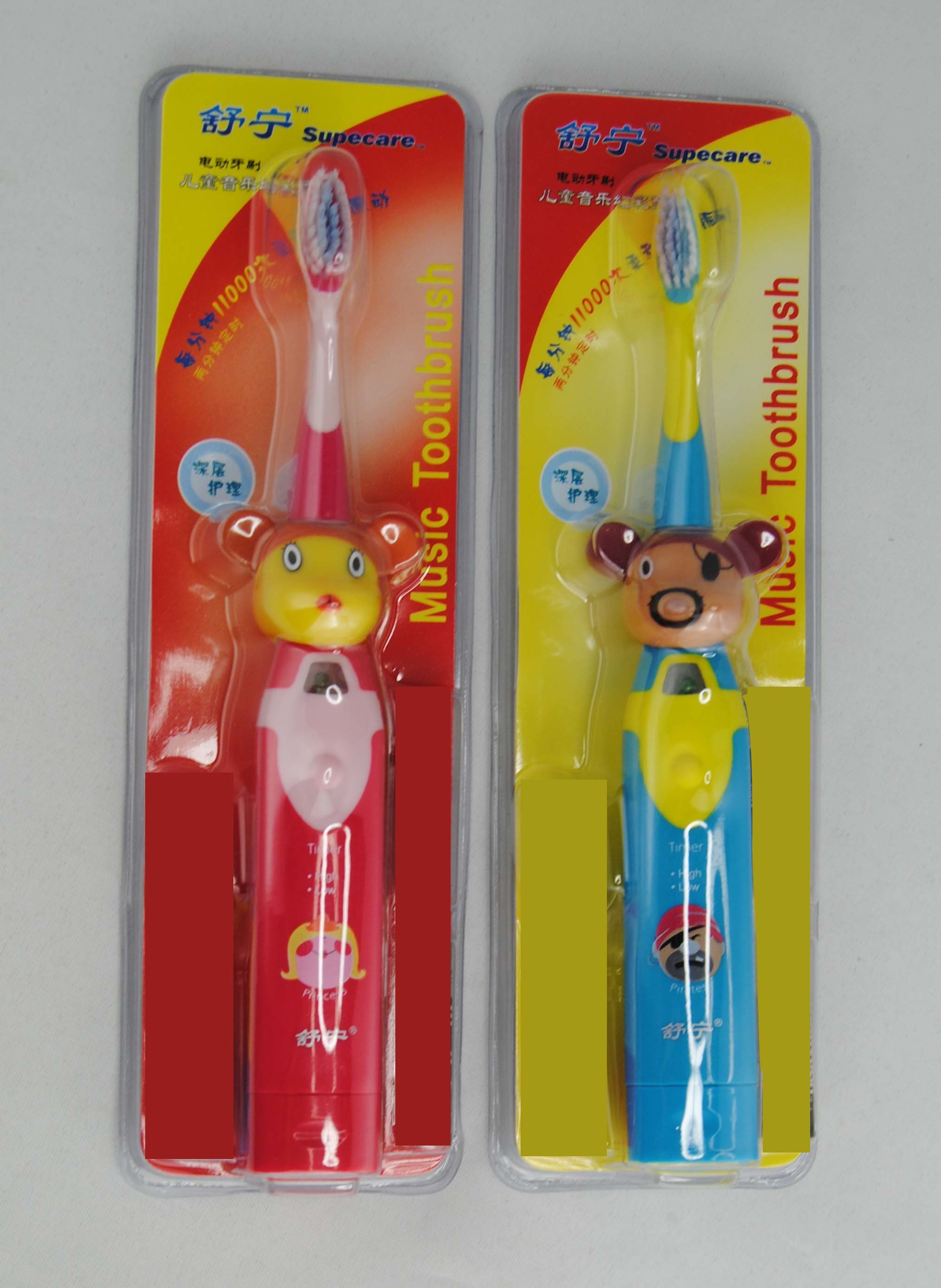 Musical Timer Toothbrush