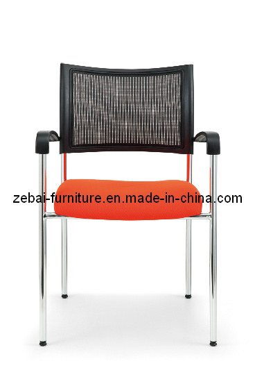 Stackable Guest Chair (ZB-3020D)
