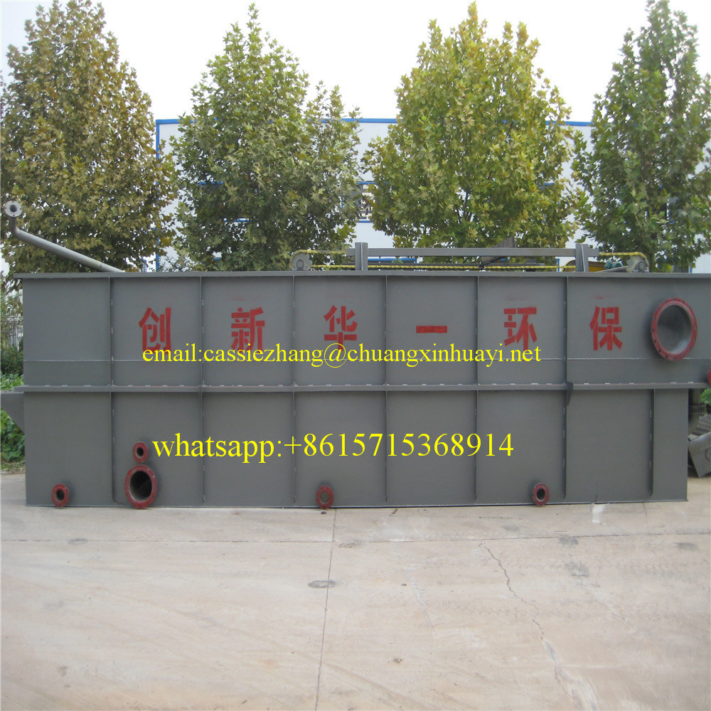 Oily Wastewater Treatment Equipment Caf
