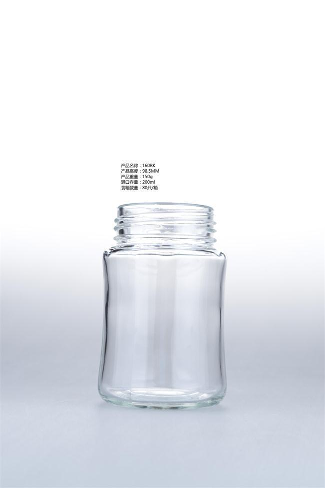 Borosilicate Glass Feeding Botte/Good Price Borosilicate Glass Bottle