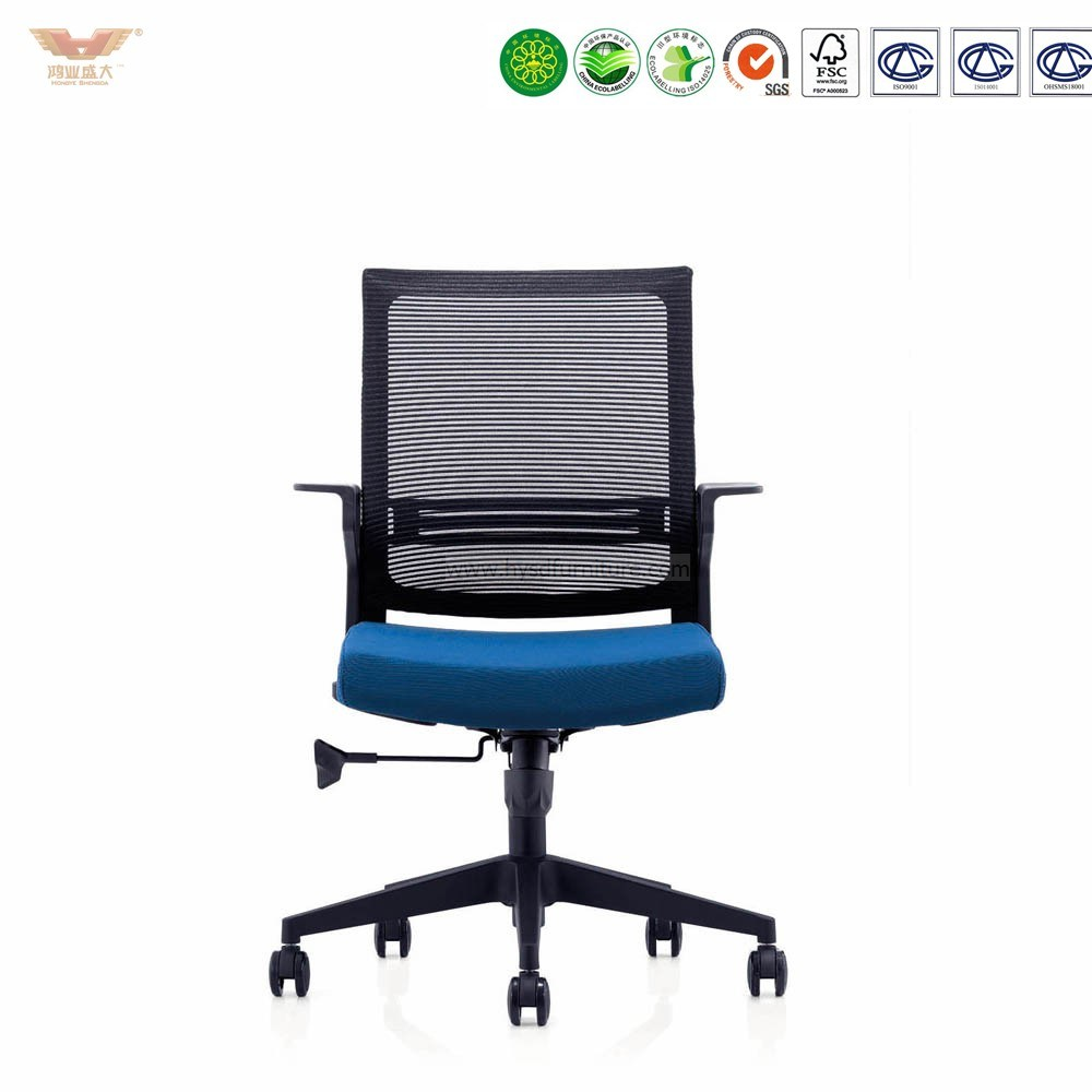 Modern Design Office Ergonomic Middle Back Mesh Chair Task Chair for Staff (198B2)