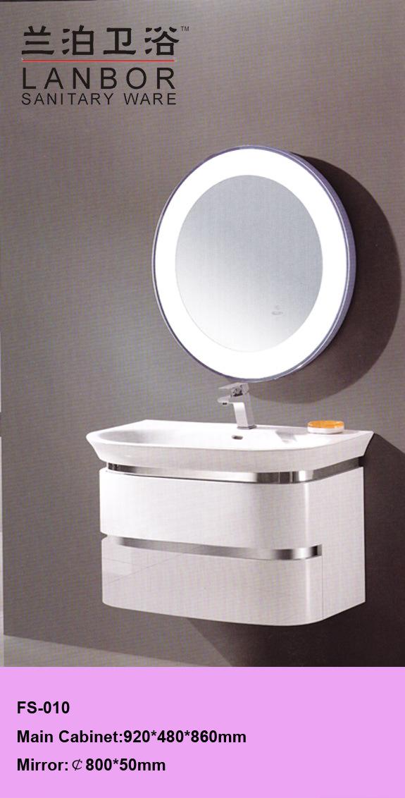 Cabinet de salle de bains fs 010 cabinet de salle de for Cabinet pour salle de bain