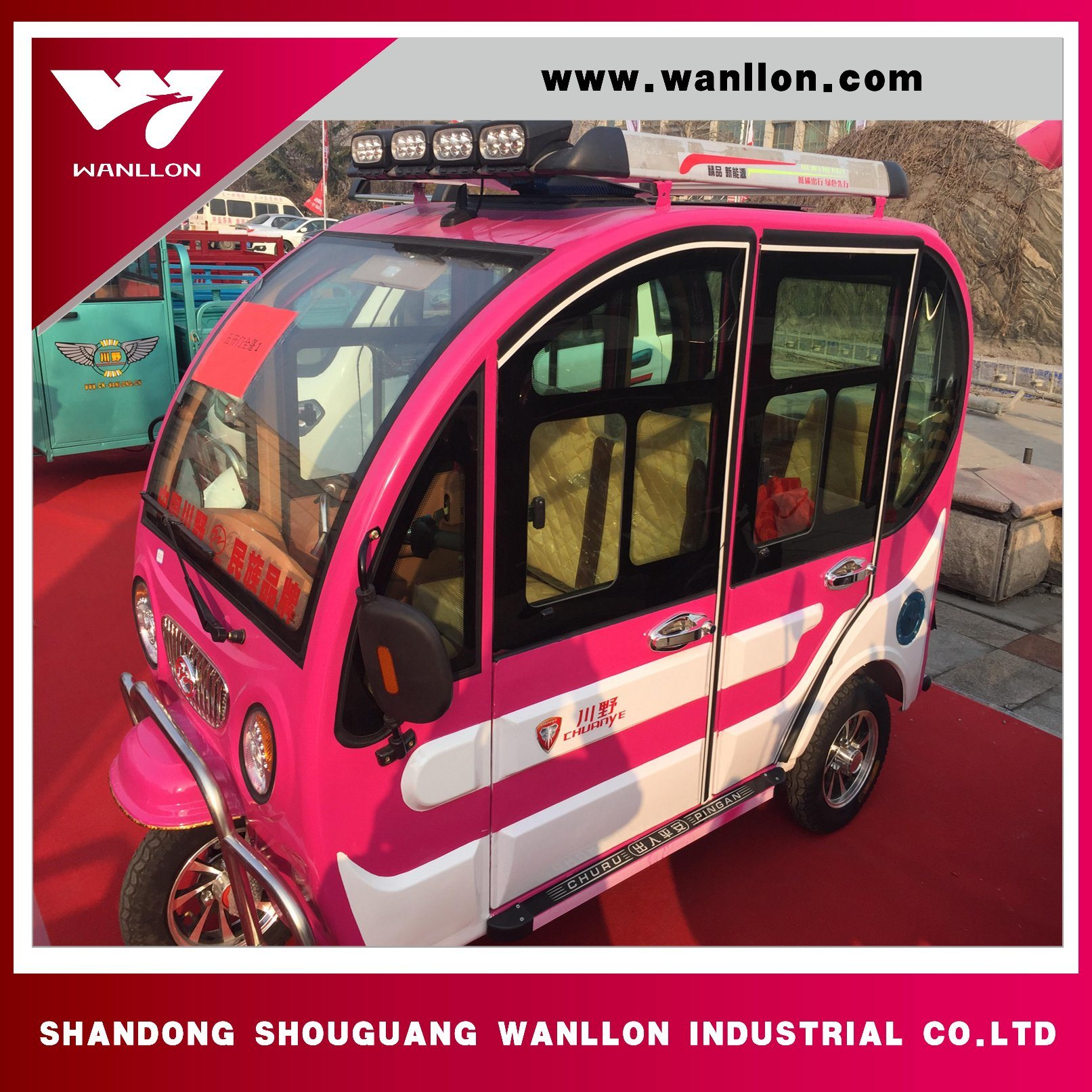 650W High Quality Passenger Tricycle Mini Bus