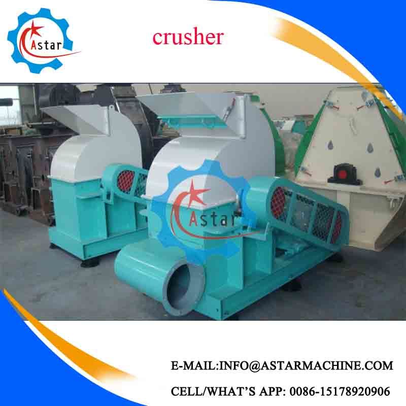 1000kg/H Wood Tree Branches Crusher for Sale