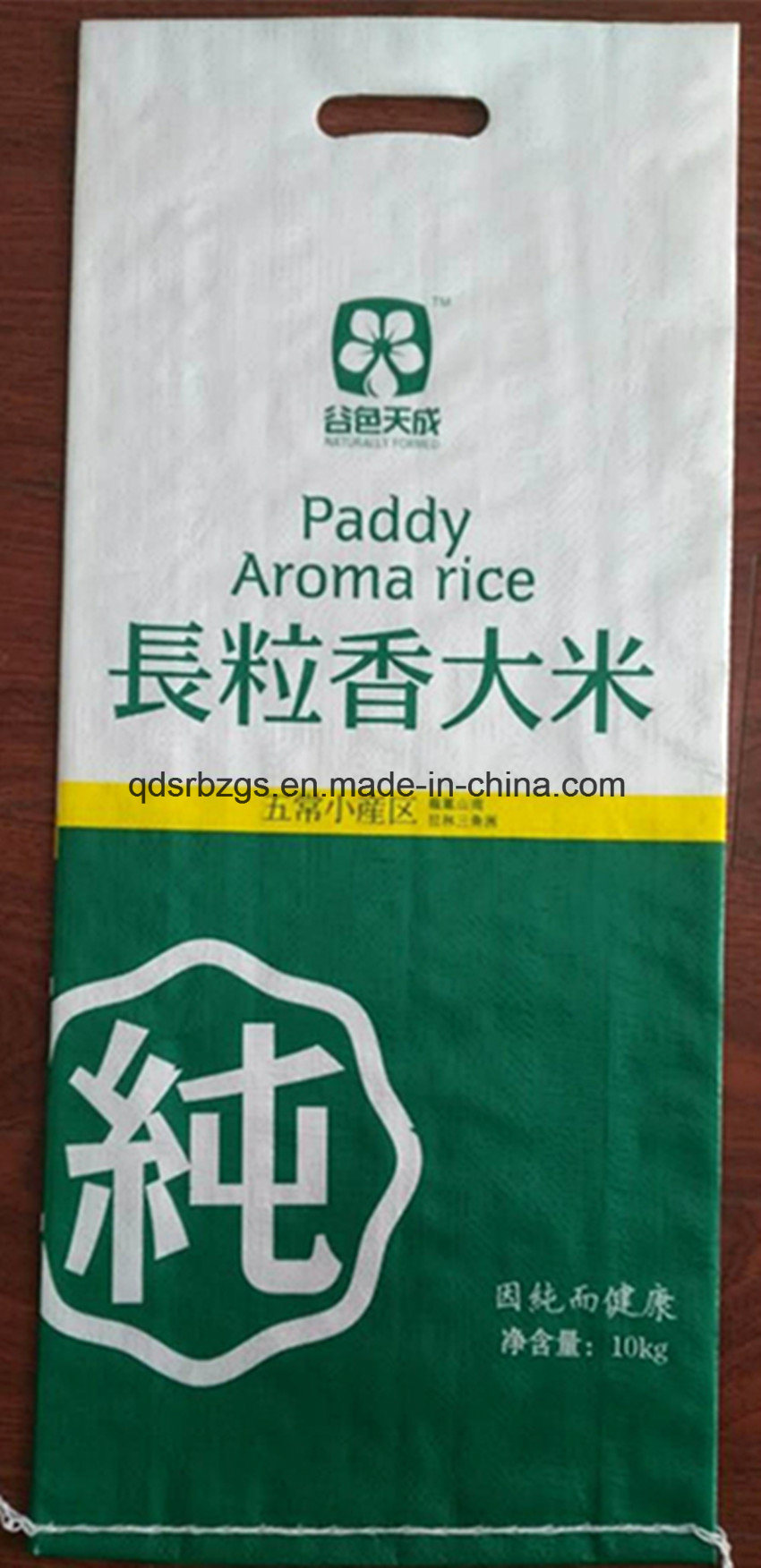 Plastic PP Woven Bag for Rice, Fertilizer, Cement, Sand, Seed
