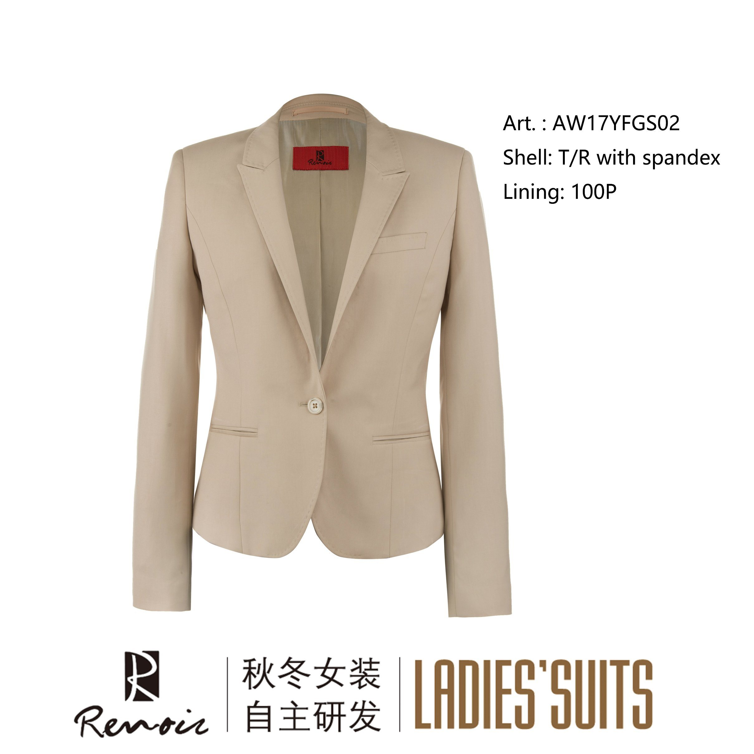 OEM Peak Lapel 2 Piece Peak Lapel Women′s Business Suit