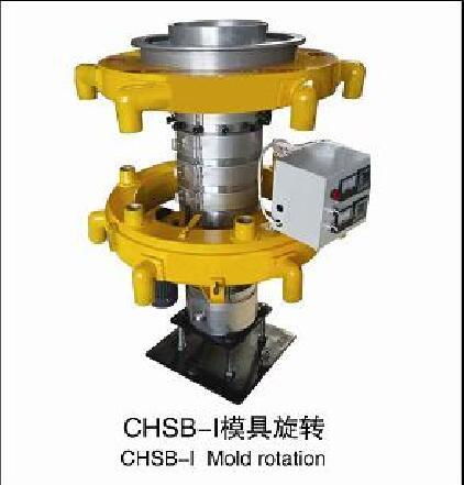 360 Degree Mould Rotary Three Layers Co-Extrusion Film Blowing Machine