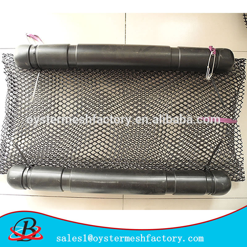 HDPE Oyster Mesh Bag Oyster Mesh