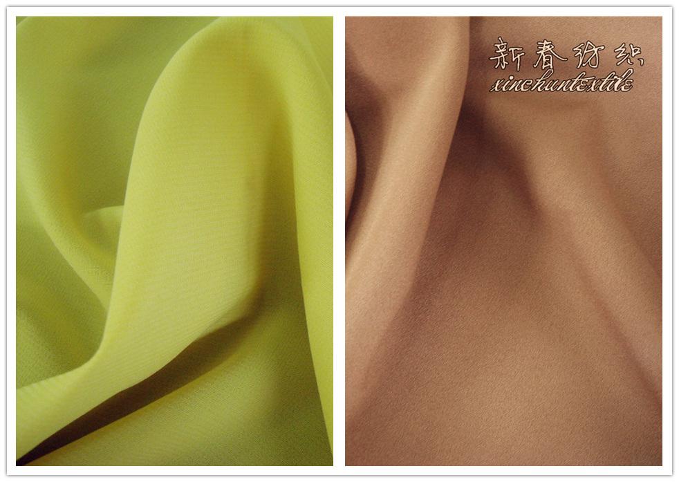 Polyester/Spandex Chiffon for Garment
