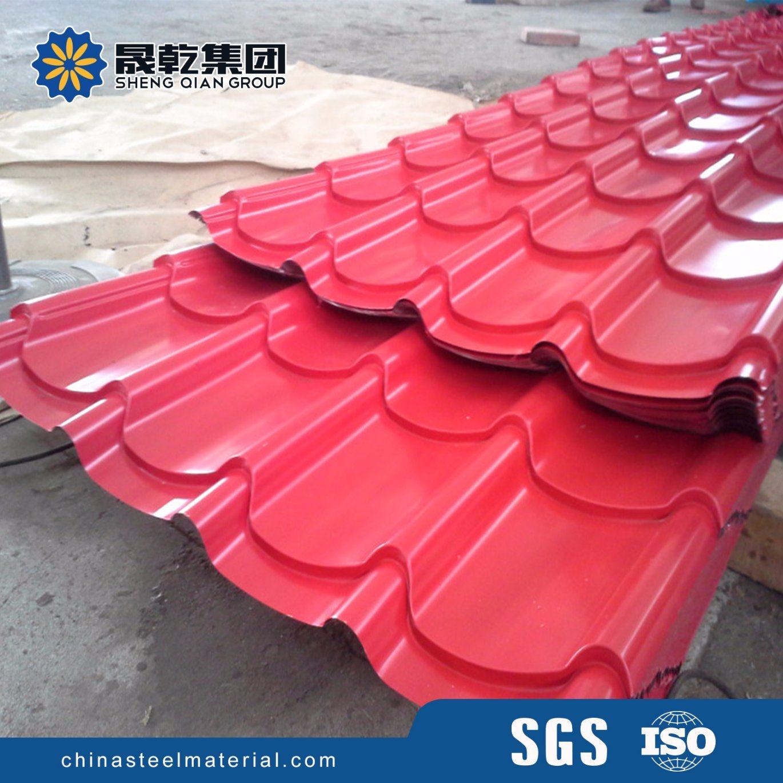 Corrugated Prepainted Steel Color Roofing Sheet