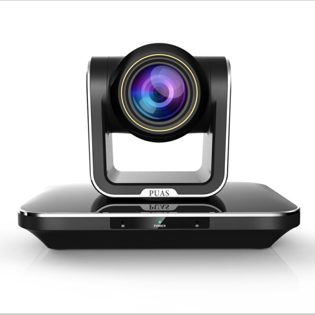 30xoptical 1080P/60 PTZ Video Camera for Conferencing